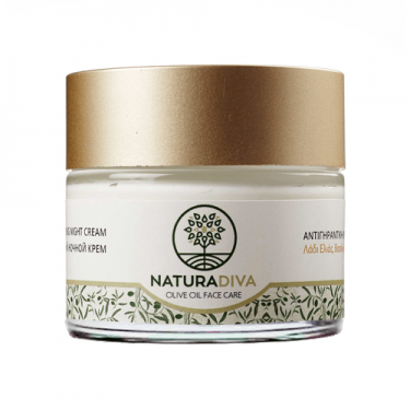 INTENSIVE-MOISTURIZING-DAY-CREAM-with-Olive-Oil,-Royal-Jelly,-Chamomile-1.png