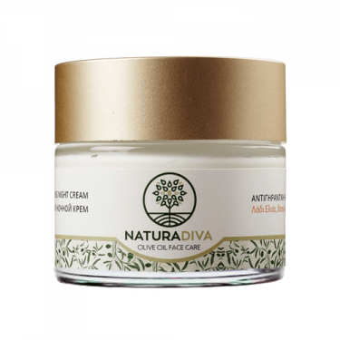 MULTI-ACTIVE-MOISTURIZING-24h-CREAM-with-Olive-Oil,-Azulene,-Ginseng,-Rose.png