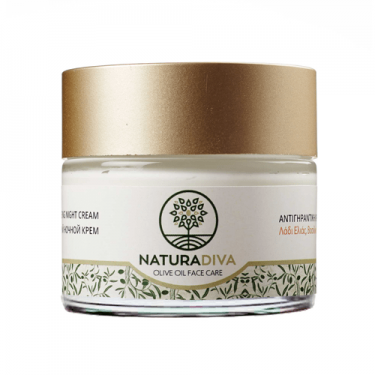 MULTI-EFFECTIVE-HYDRATING-DAY-CREAM-with-Olive-Oil,-Aloe-Vera,-Eucalyptus.png