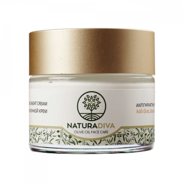 ULTRA-ACTIVE-ANTI-WRINKLE-NIGHT-CREAM-with-Olive-Oil,-Vitamins,-Aloe-Vera,-Avocado.png